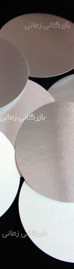 سیل القایی مقوا دار پی وی سی PVC